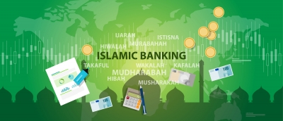 Uganda and the quest for Islamic banking